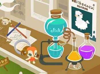 livly20101215b.jpg